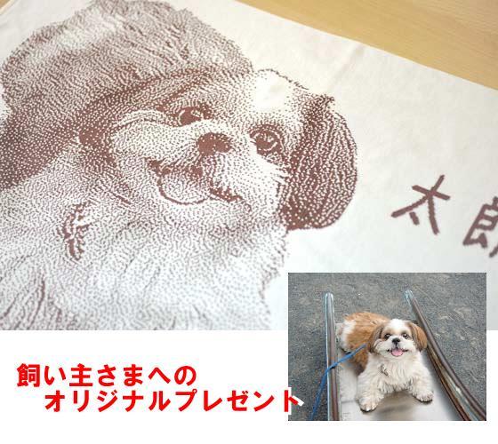犬好きなお母さんのプレゼント