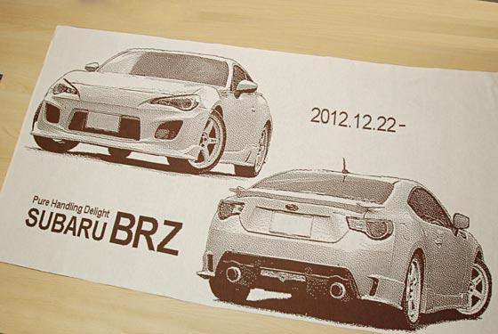 車好きな友達へのプレゼント