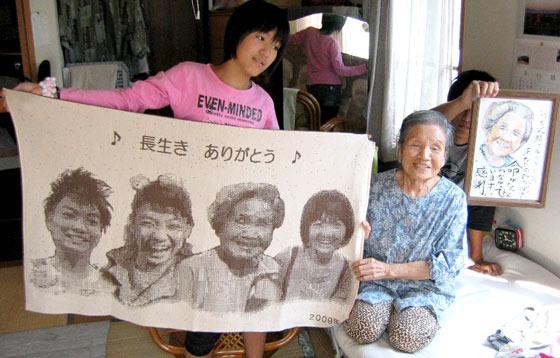 おばあちゃんへのプレゼント