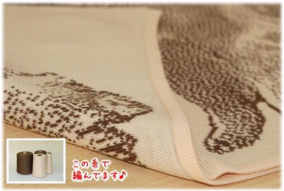 編物で作ります
