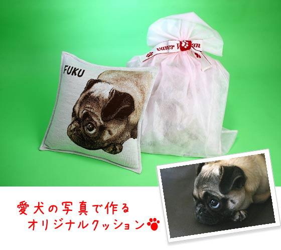 愛犬写真で作るプレゼント