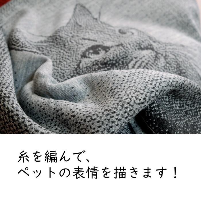 糸を編んで作るペットオーダーグッズ